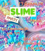 Slame party