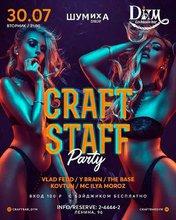 Craft staff party