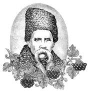 «Памяти выдающегося поэта»