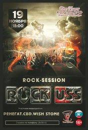 Rock-uss
