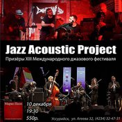 JazzAcousticProject