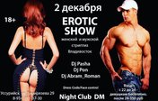 Erotic Show в DM