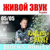 Rublevka party