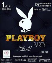 Playboy party от Dali