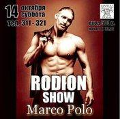 Rodion show