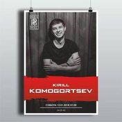 Kirill Komogortsev