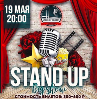 Stand-Up Big Show