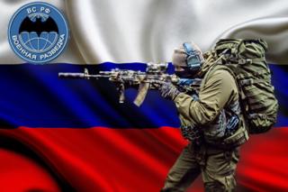 Мероприятия, посвящённые 100-й годовщине со дня образования военной разведки