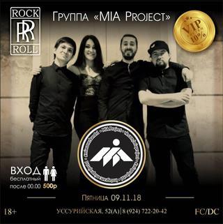 Mia project