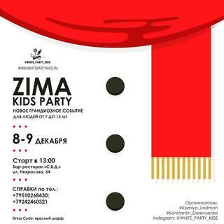 Zima kids party