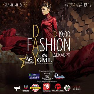 Fashion day