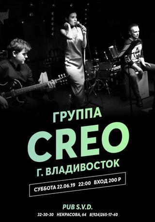 Группа Creo