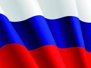 Мероприятия, посвященные Дню государственного флага РФ