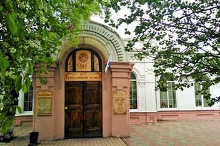 Выставки в Городском музее