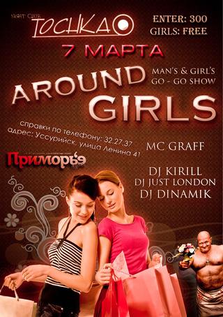 Around Girls party