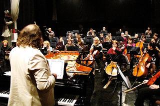 Тихоокеанский симфонический оркестр