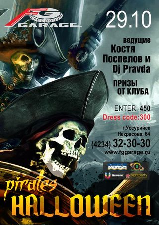HALLOWEEN pirates