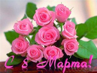 8 Марта в «Метелице»