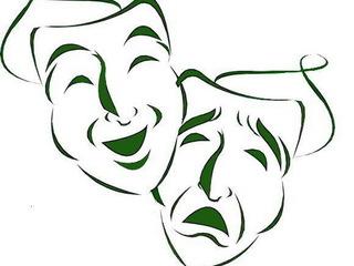 «Уссурийск театральный»