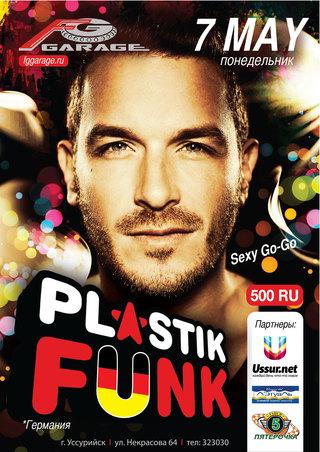 PLASTIK FANK