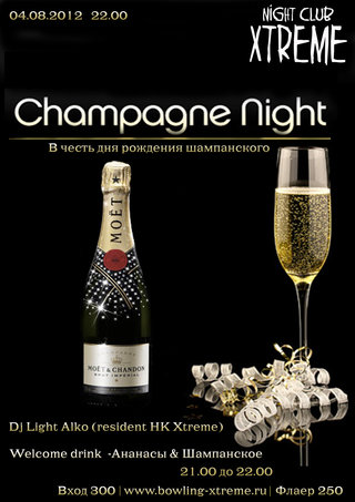 Champagne Night