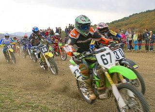 Чемпионат Приморского края по мотокроссу