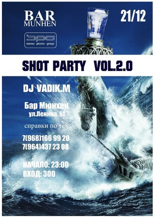 SHOT PARTY VOL.2.0