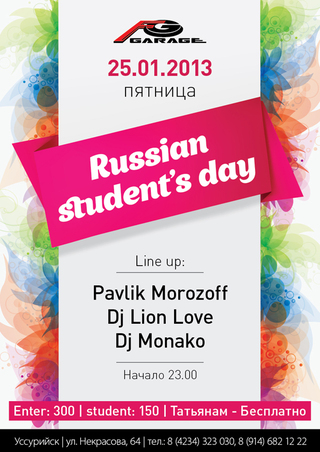 RUSSIAN  STUDENT`S   DAY