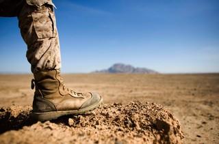 «Афганистан»