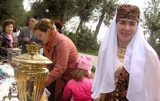 День национальных культур