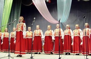 «О, песня, русская, родная»