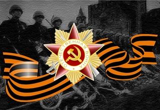 Митинг, посвящённый Победе в ВОВ
