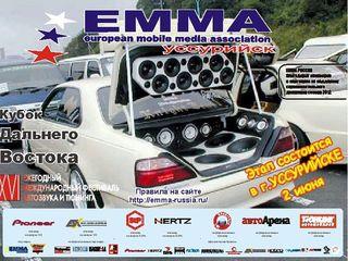 EMMA Соревнование авто звука и тюнинга