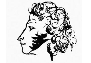 «Созвездие пушкинских героев»
