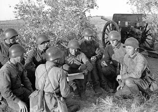 «Хасан 1938: отпор оккупантам»