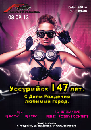 Weekend  Party  от  FG.