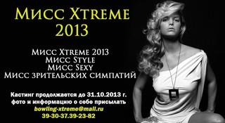 Miss Xtreme 2013
