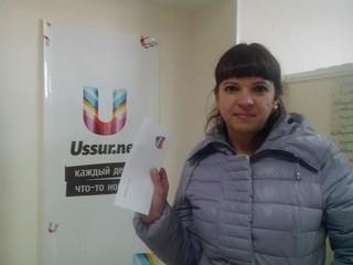 """Выиграй 500 рублей от ДРЦ """"Империя Игр"""" Завершён"""