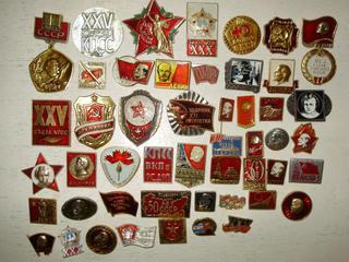 «Советская эпоха в фалеристике»