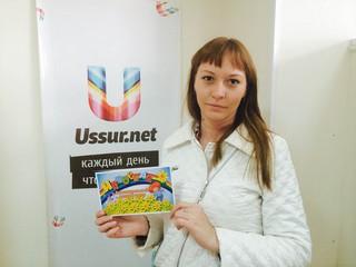 500 рублей за правильный ответ. Завершён