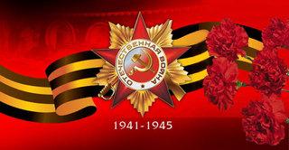 Праздничные мероприятия, посвященные 69-й годовщине со дня Победы в ВОВ