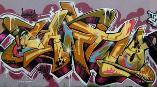 «Граффити – время созидать»