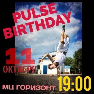 PULS BIRTHDAY