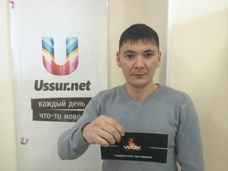 Разыгрывается 500 рублей от кафе Wok. Завершён