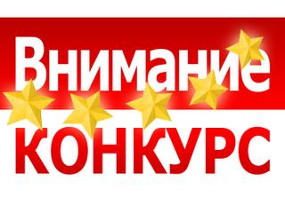 Вспомнишь  название национальной одежды – попадешь на фестиваль «Великая Русь» бесплатно!
