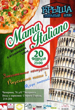 Mama Italiano