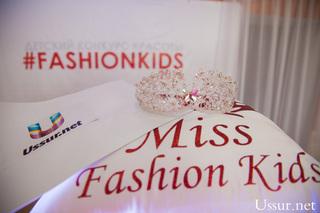 Самого модного и красивого ребенка выбрали в Уссурийске