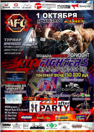 All Fighters Championship (AFC)