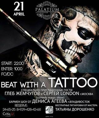Beat with a tattoo