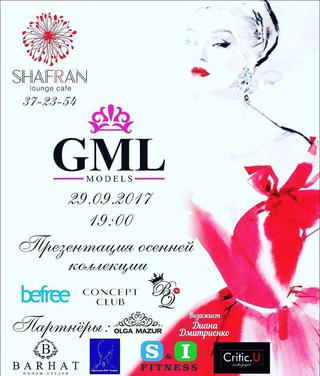 GML models